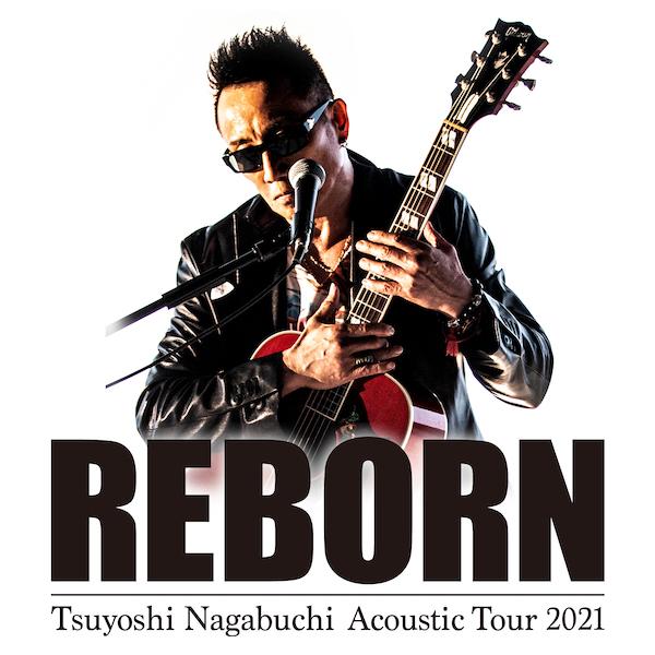 約2年ぶりとなる有観客ライヴツアーを関東圏で開催!